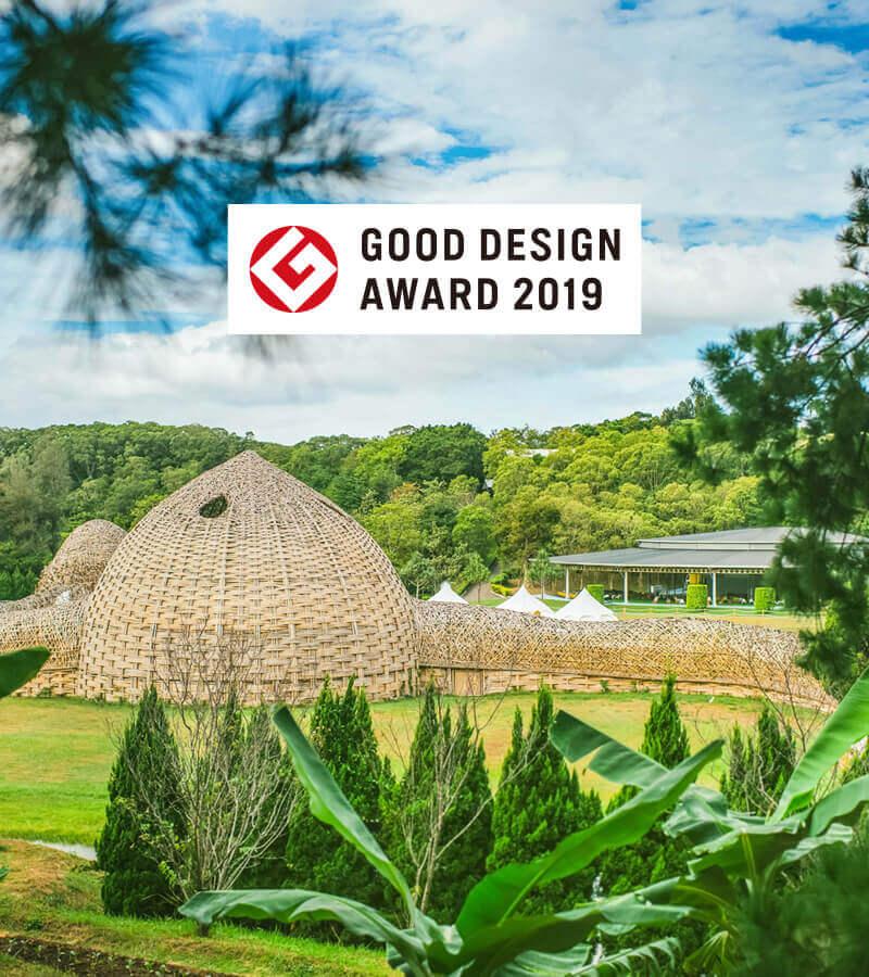 2019 Good design award